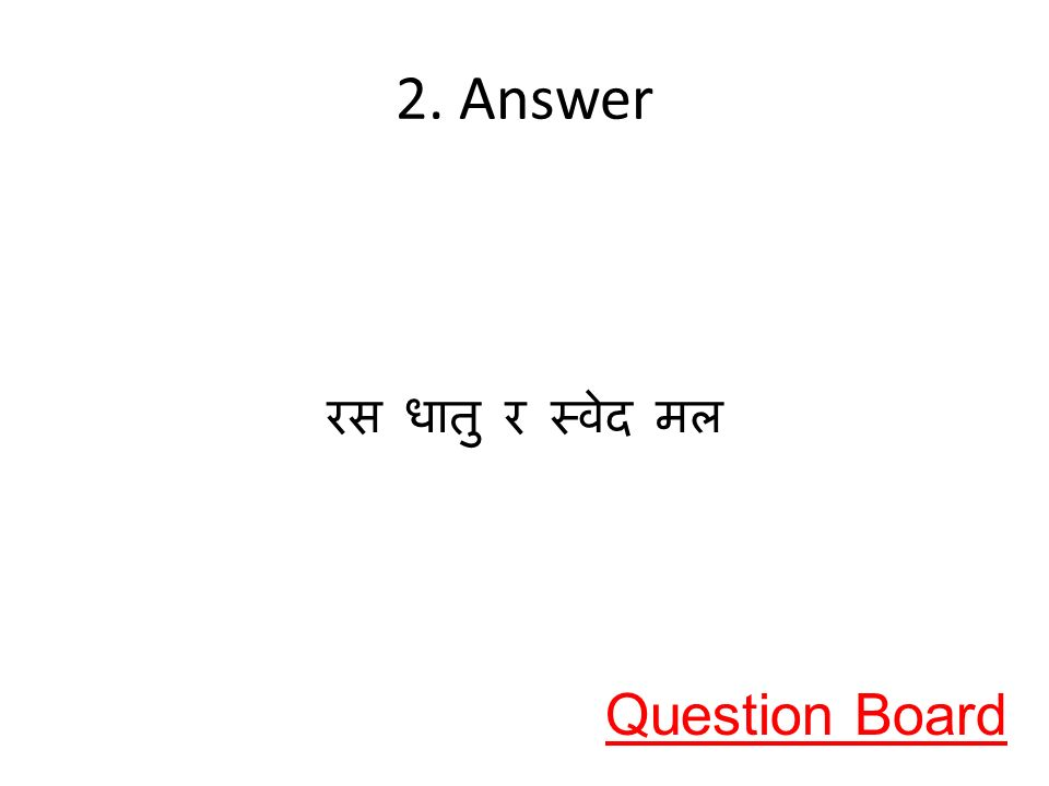 2. Answer Question Board