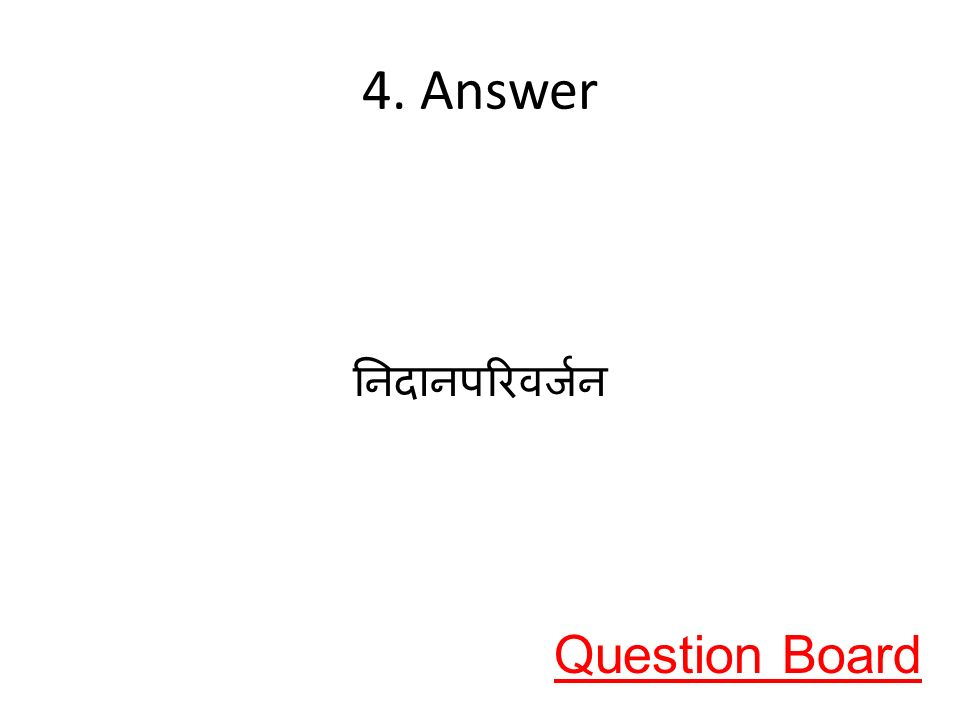 4. Answer Question Board