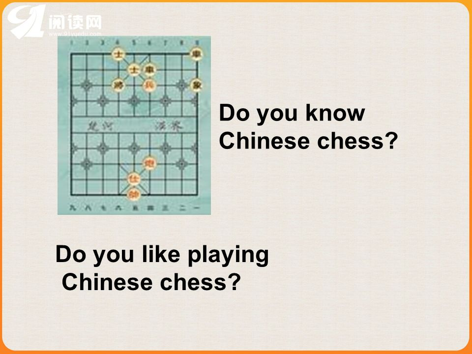 Do you know Chinese chess? Do you like playing Chinese chess?