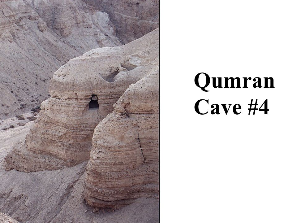 Qumran Cave #4