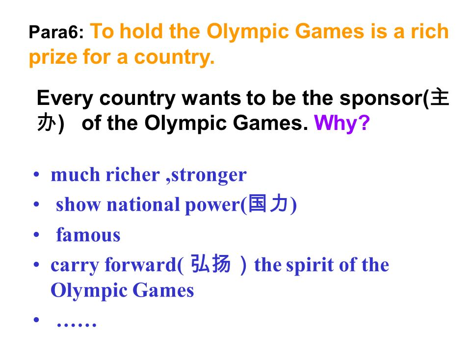 Why do athletes from so many countries want to take part in the Olympic Games? They come to make friends and learn from each other. The athletes think