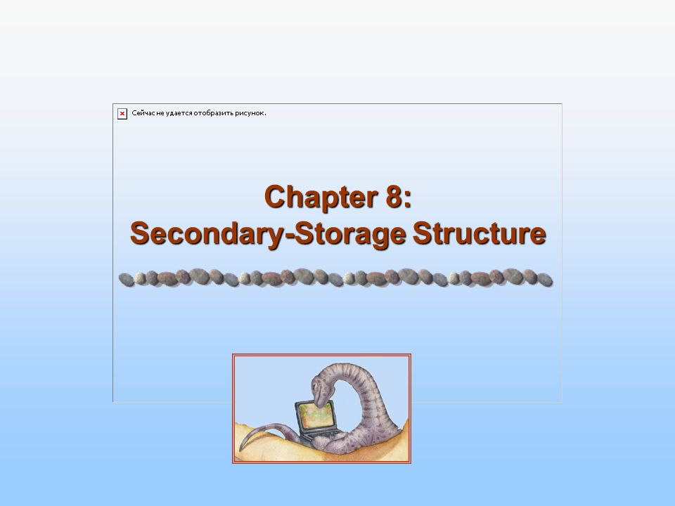 Chapter 8: Secondary-Storage Structure