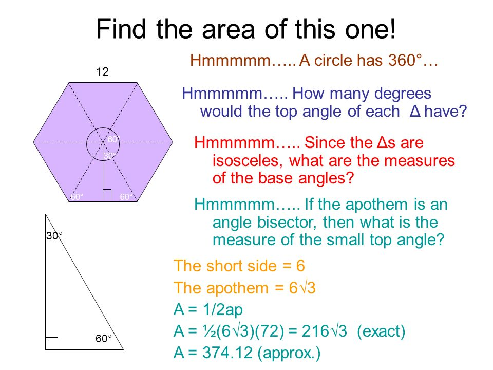 Find the area of this one! 12 Hmmmmm….. A circle has 360°… Hmmmmm….. How many degrees would the top angle of each Δ have? Hmmmmm….. Since the Δs are i