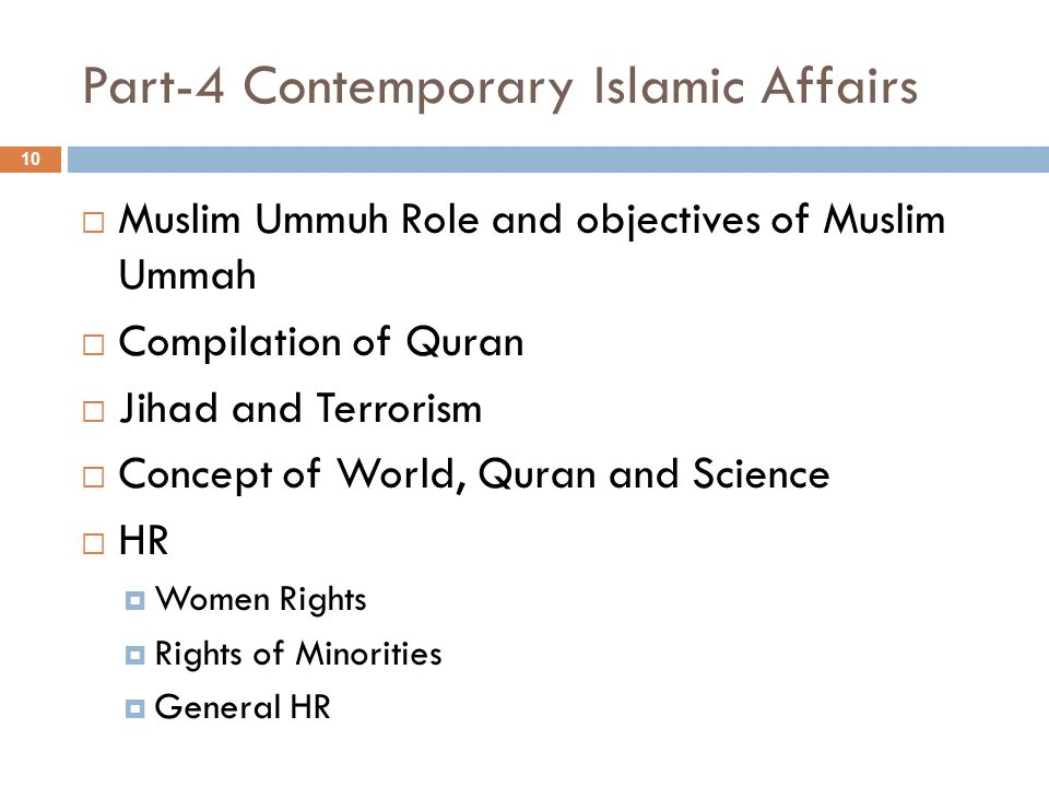 Part-4 Contemporary Islamic Affairs Muslim Ummuh Role and objectives of Muslim Ummah Compilation of Quran Jihad and Terrorism Concept of World, Quran