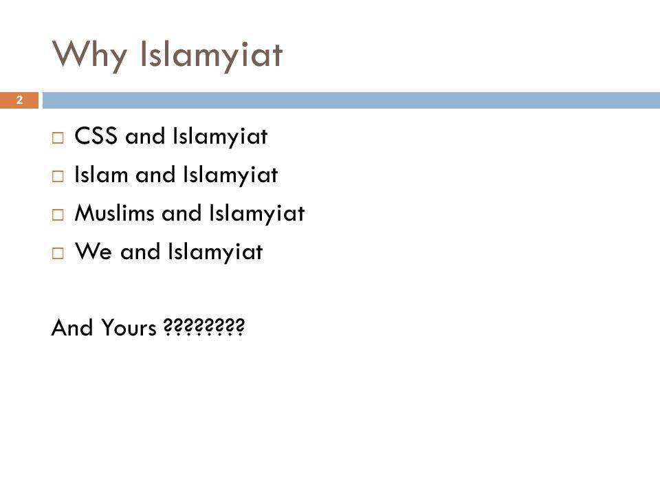 Why Islamyiat CSS and Islamyiat Islam and Islamyiat Muslims and Islamyiat We and Islamyiat And Yours ???????? 2