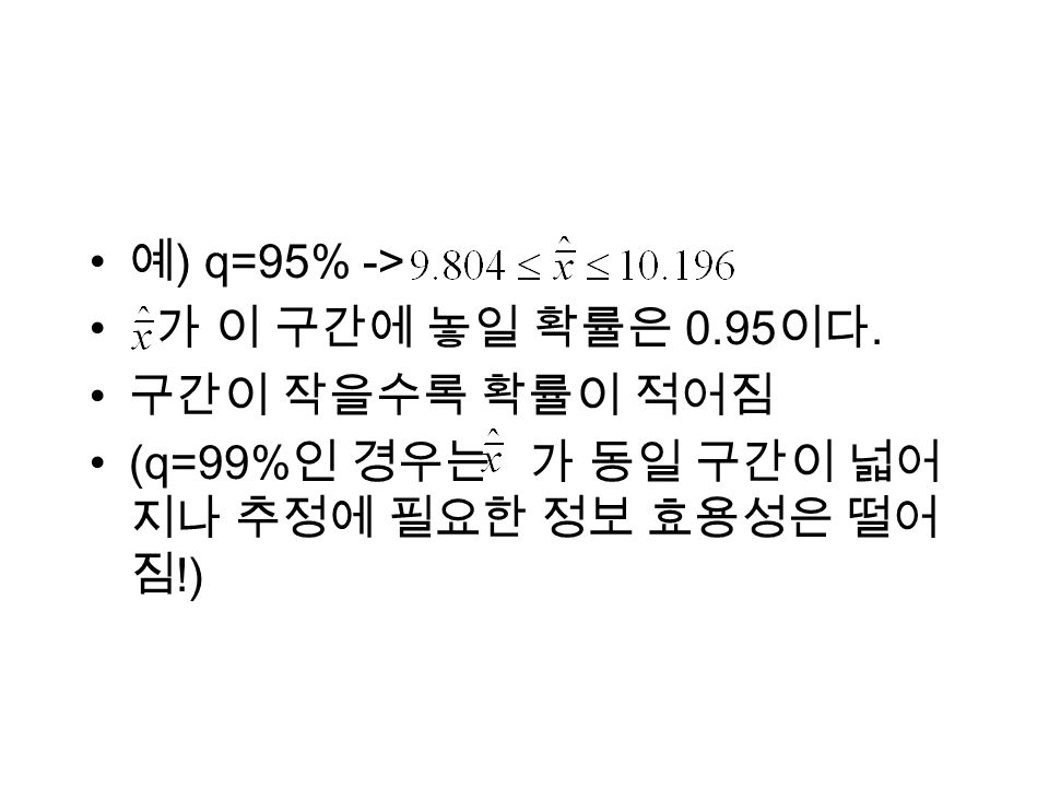 ) q=95% -> 0.95. (q=99% !)