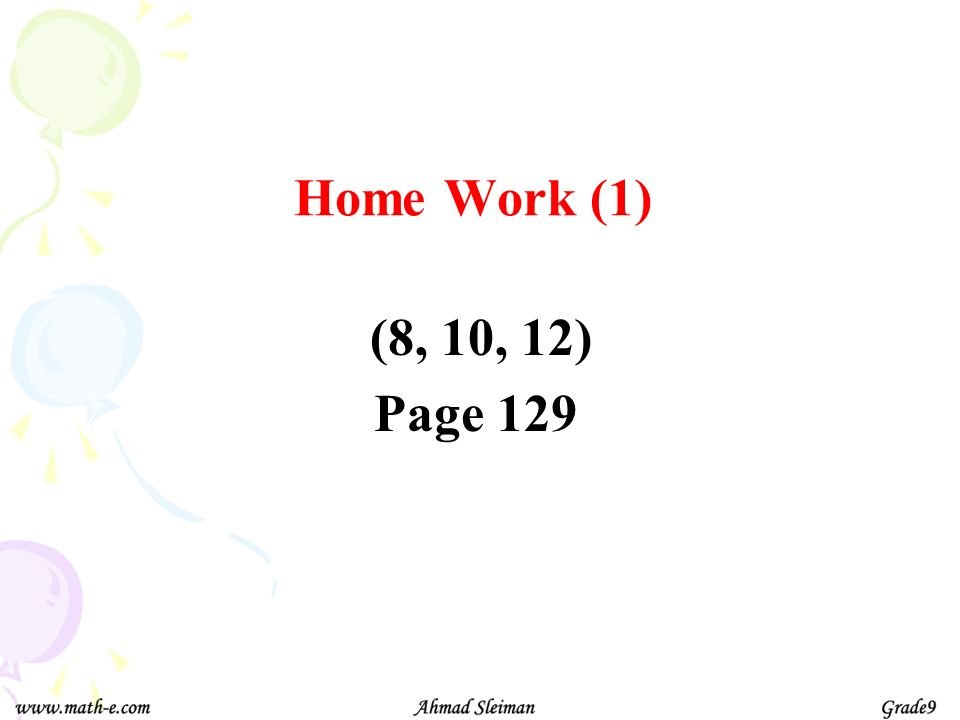Home Work (1) (8, 10, 12) Page 129