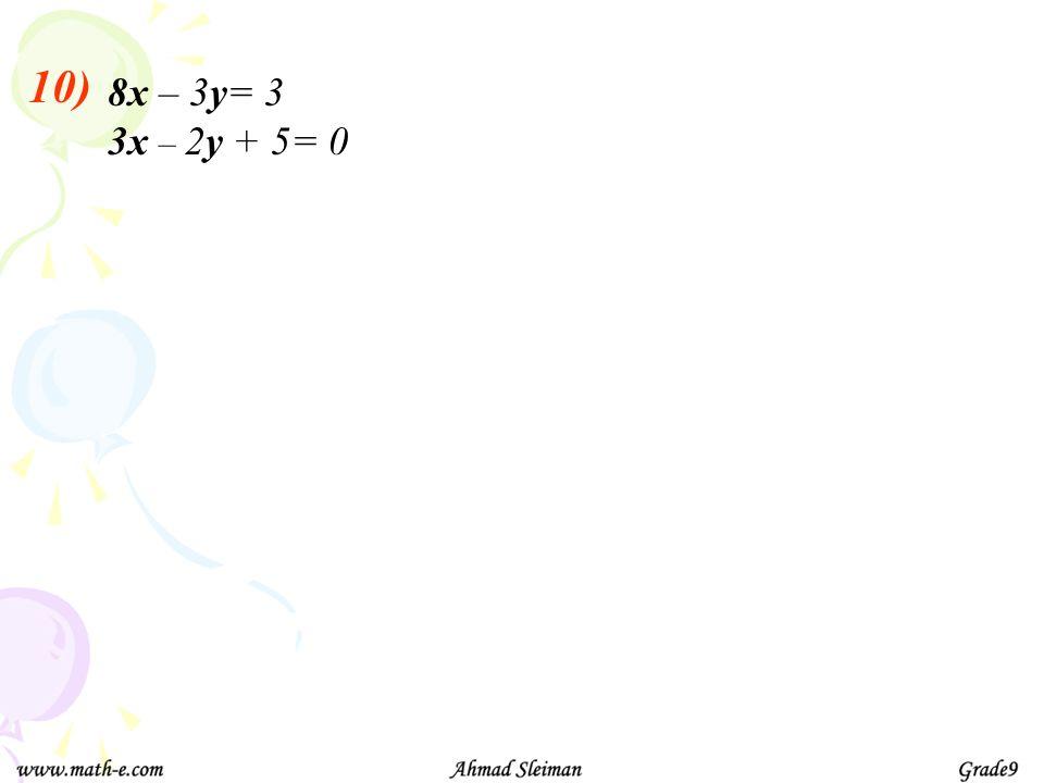 10) 8x – 3y= 3 3x – 2y + 5= 0
