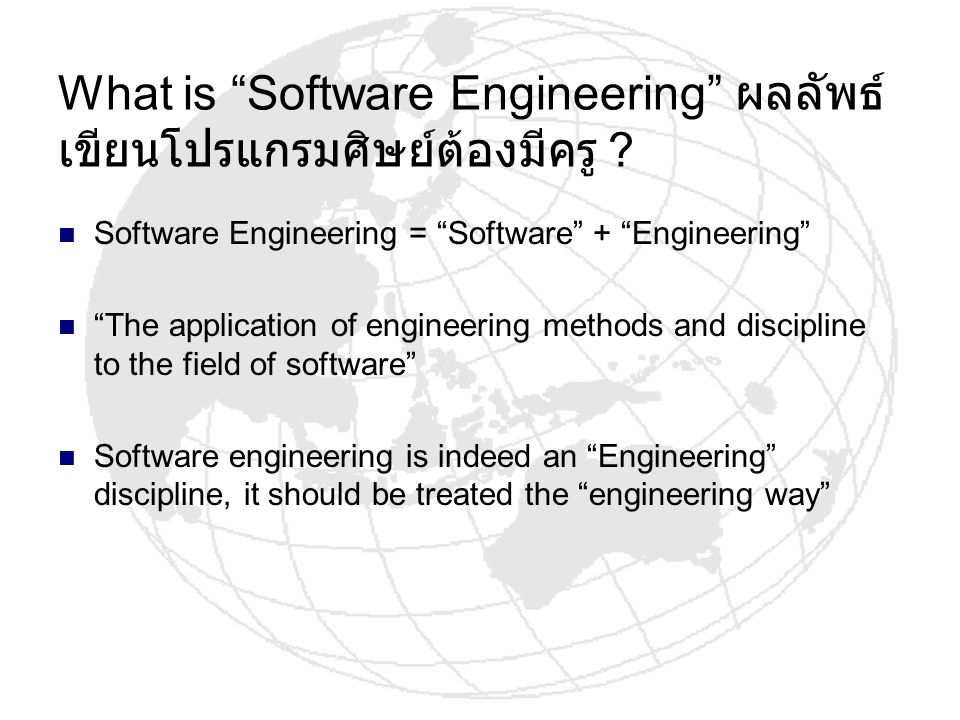 What is Software Engineering ? Software Engineering = Software + Engineering The application of engineering methods and discipline to the field of sof