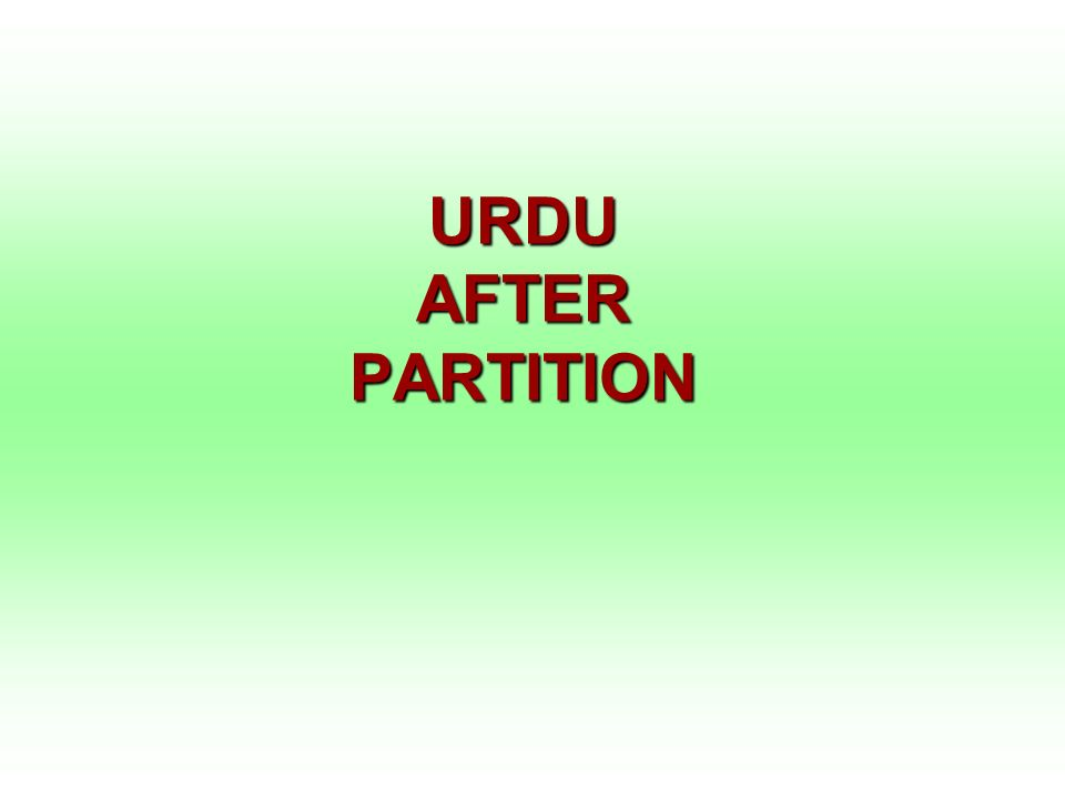 URDU AFTER PARTITION