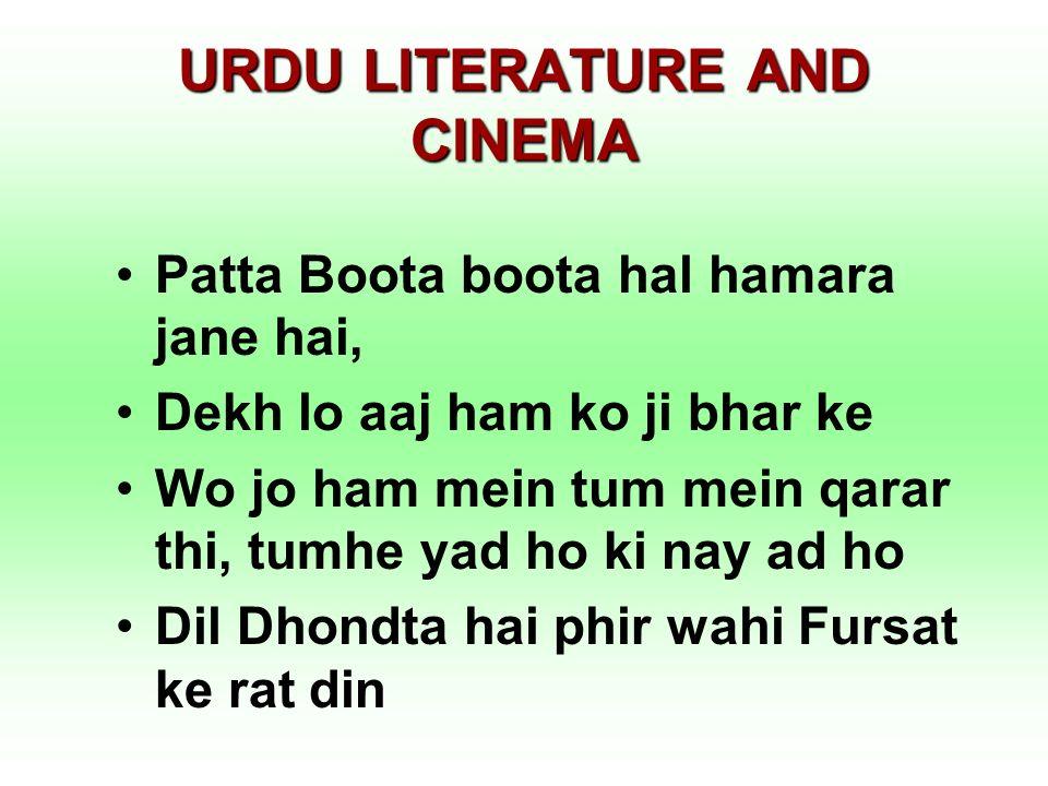 URDU LITERATURE AND CINEMA Patta Boota boota hal hamara jane hai, Dekh lo aaj ham ko ji bhar ke Wo jo ham mein tum mein qarar thi, tumhe yad ho ki nay