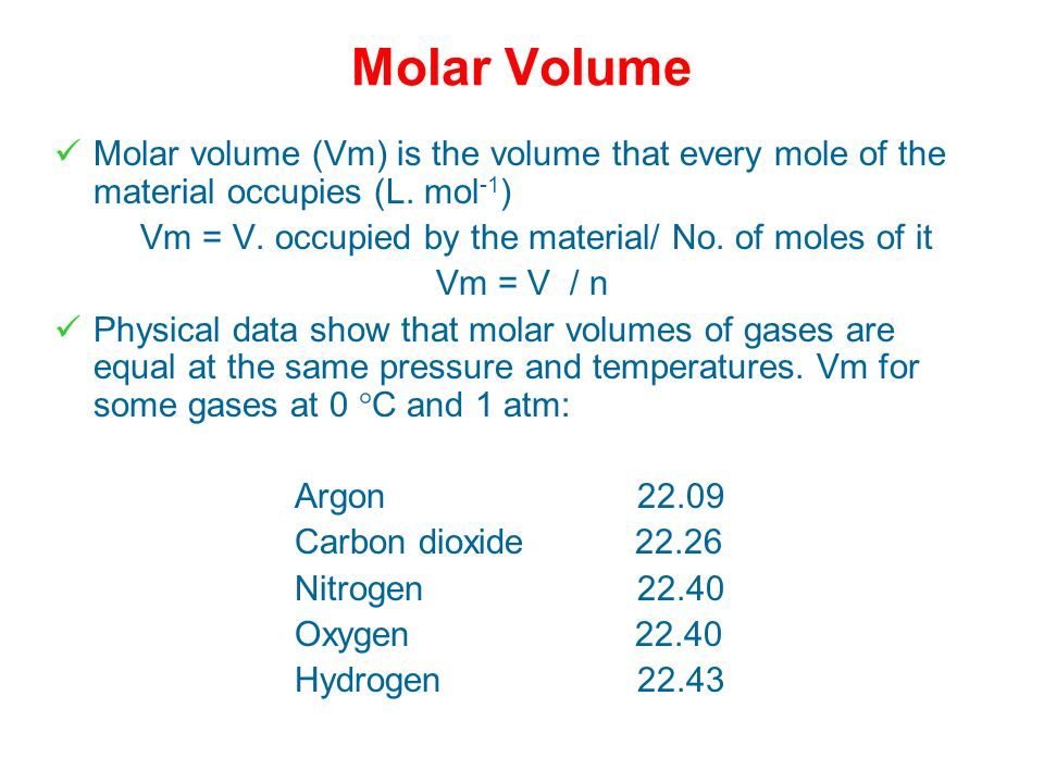 Amonton's Law (1703) The Pressure of a gas is directly proportional to the Temperature (Kelvin) at constant V and n. Example 3 A 10.0 L container is f
