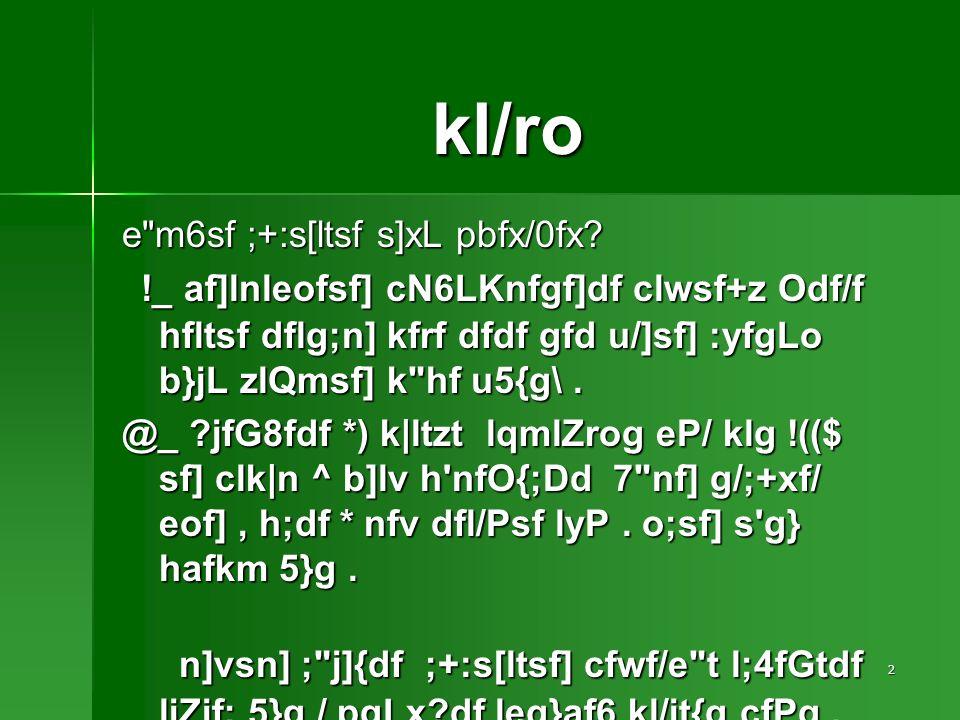 23 ljrf/n] k|ltkmn Nofp5.h/fx?n] kmn kmnfp5.