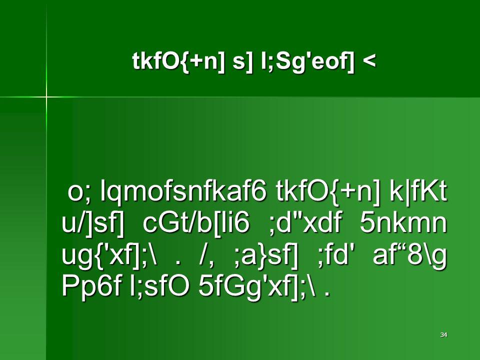 34 tkfO{+n] s] l;Sg eof] < o; lqmofsnfkaf6 tkfO{+n] k|fKt u/]sf] cGt/b[li6 ;d xdf 5nkmn ug{ xf];\.