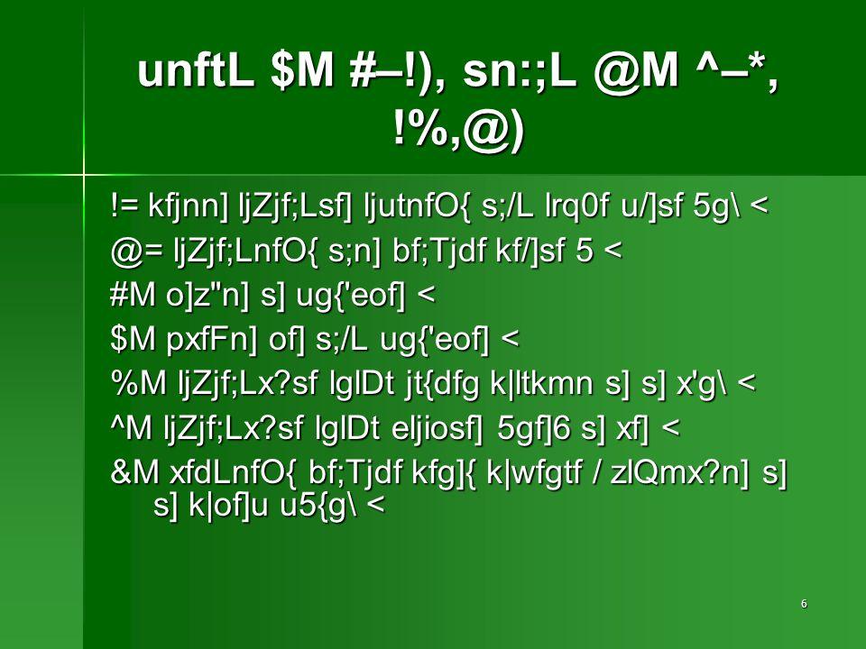 7 k|Zg !M kfjnn] ljZjf;Lsf] ljutnfO{ s;/L lrq0f u/]sf 5g\ < unftL $M# xfdL klg o;/L g} afns 5p~h]n ;+;f/sf b}jL zlQmx?sf] bf;Tjdf lyof}+.
