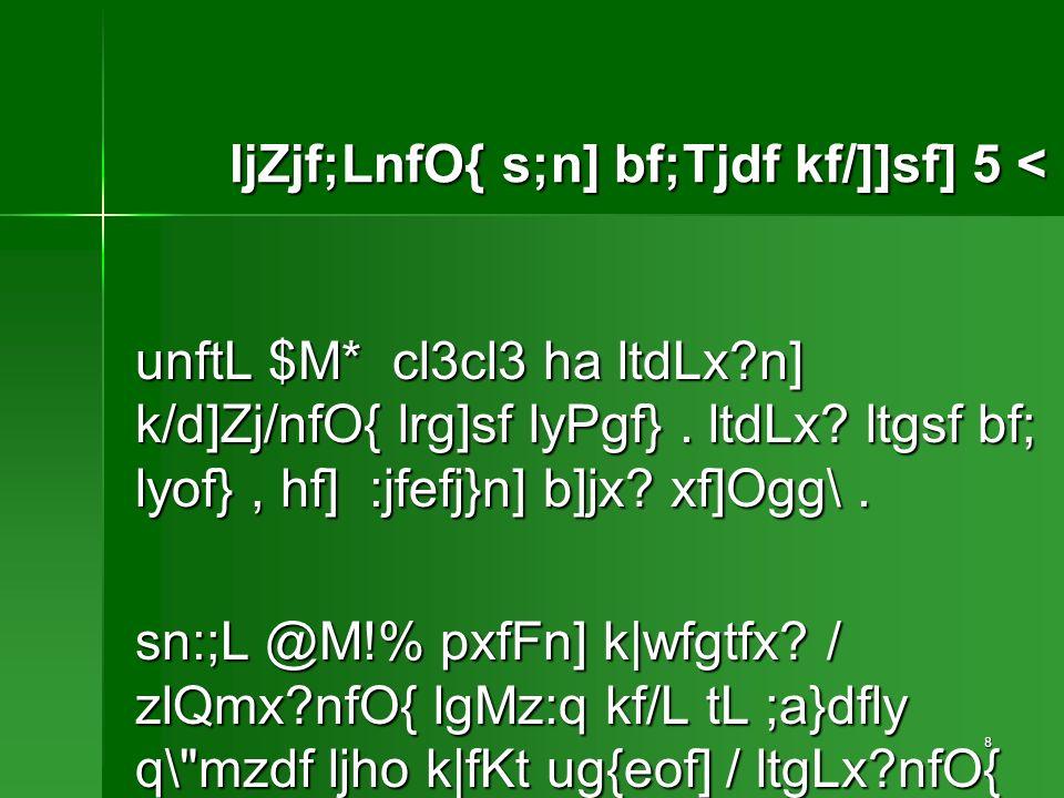 9 k|Zg # o]z n] s] ug{ eof] < unftL $M% Joj:yfsf] cwLgdf /xg]x?nfO{ df]n lt/]/ 56fpgnfO{ oxf k7fOg eof] tfls xfdL k qsf] xs k|fKt ug{ ;s F sn:;L @M!% pxfFn] k|wfgtfx.