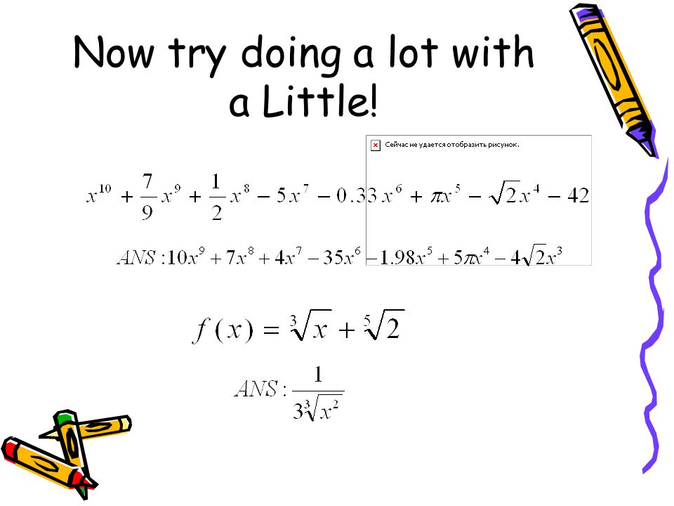 Now try doing a lot with a Little!