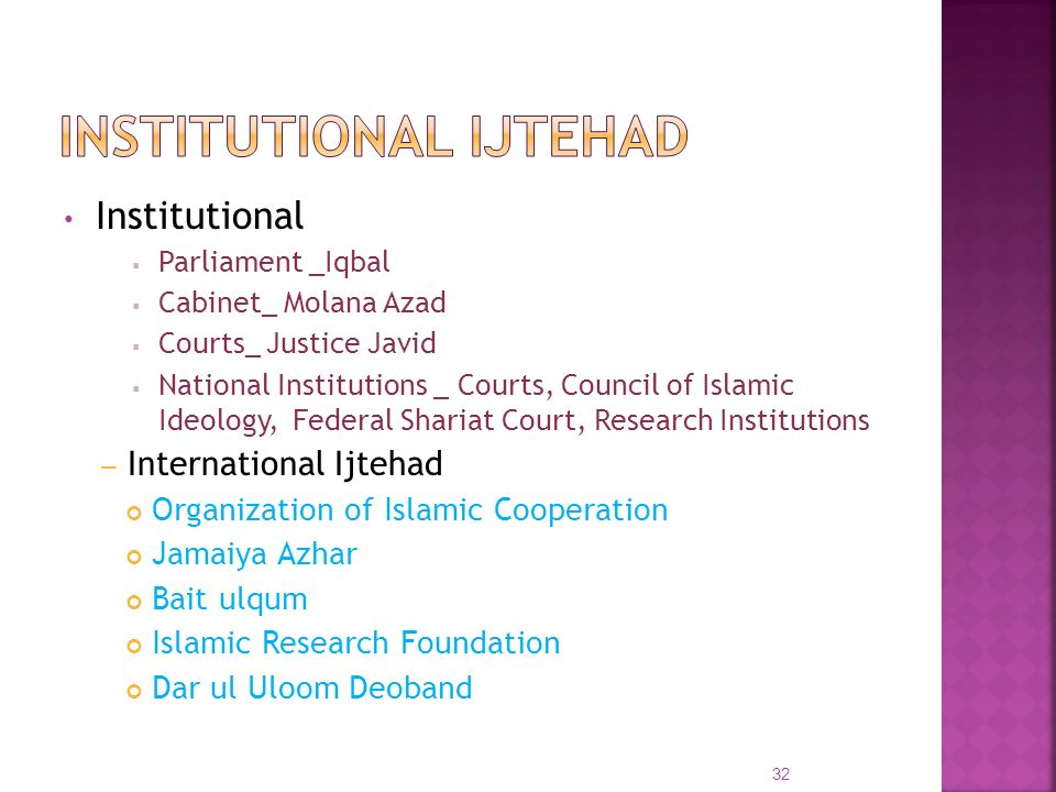 Institutional Parliament _Iqbal Cabinet_ Molana Azad Courts_ Justice Javid National Institutions _ Courts, Council of Islamic Ideology, Federal Sharia