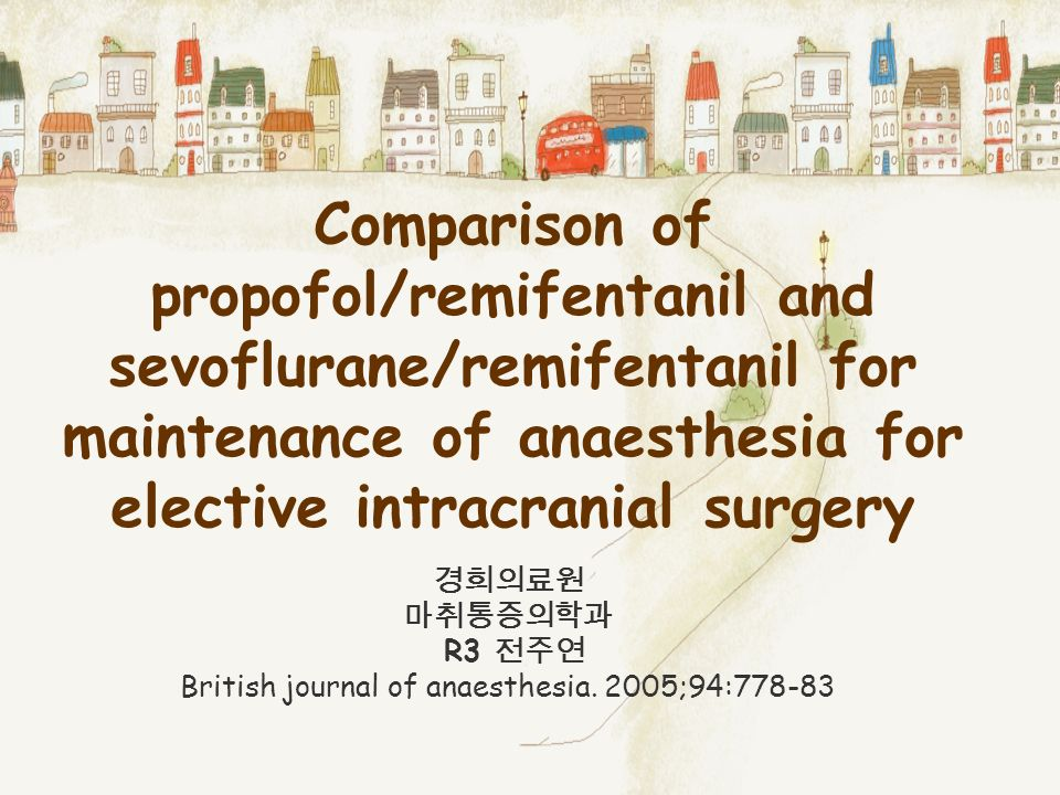 Comparison of propofol/remifentanil and sevoflurane/remifentanil for maintenance of anaesthesia for elective intracranial surgery R3 British journal o