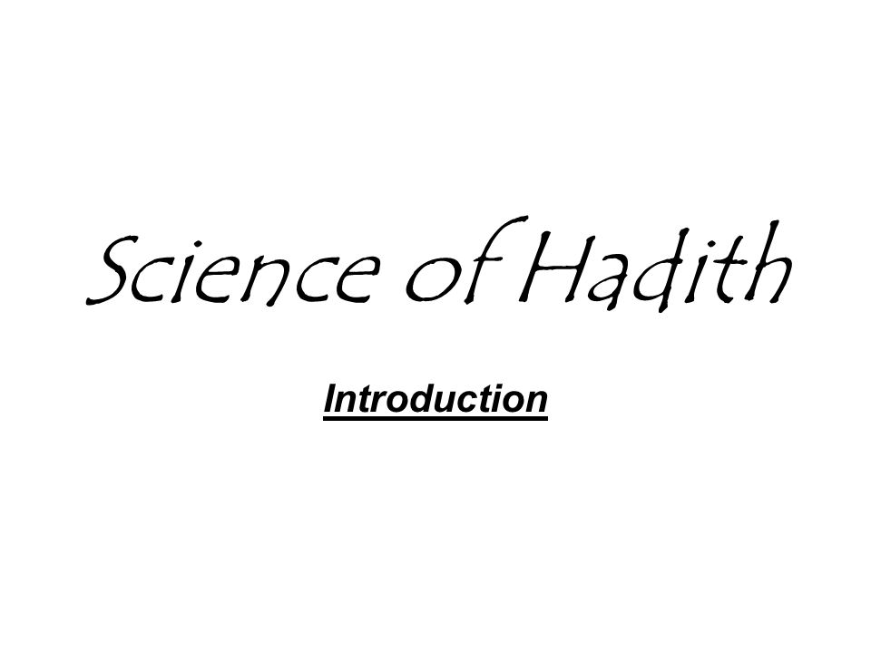 Science of Hadith Introduction