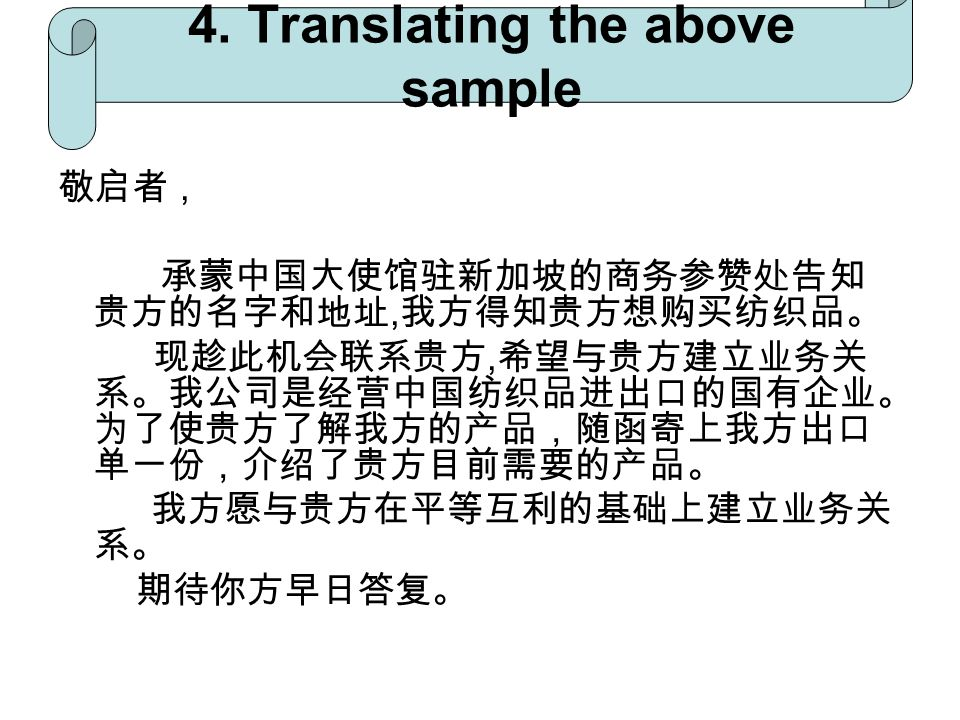 , 4. Translating the above sample