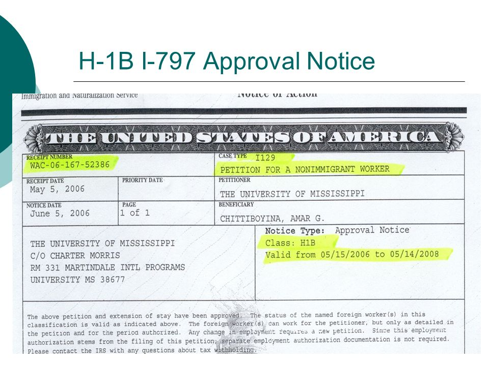 H-1B Approval Notice (I-94 Card)