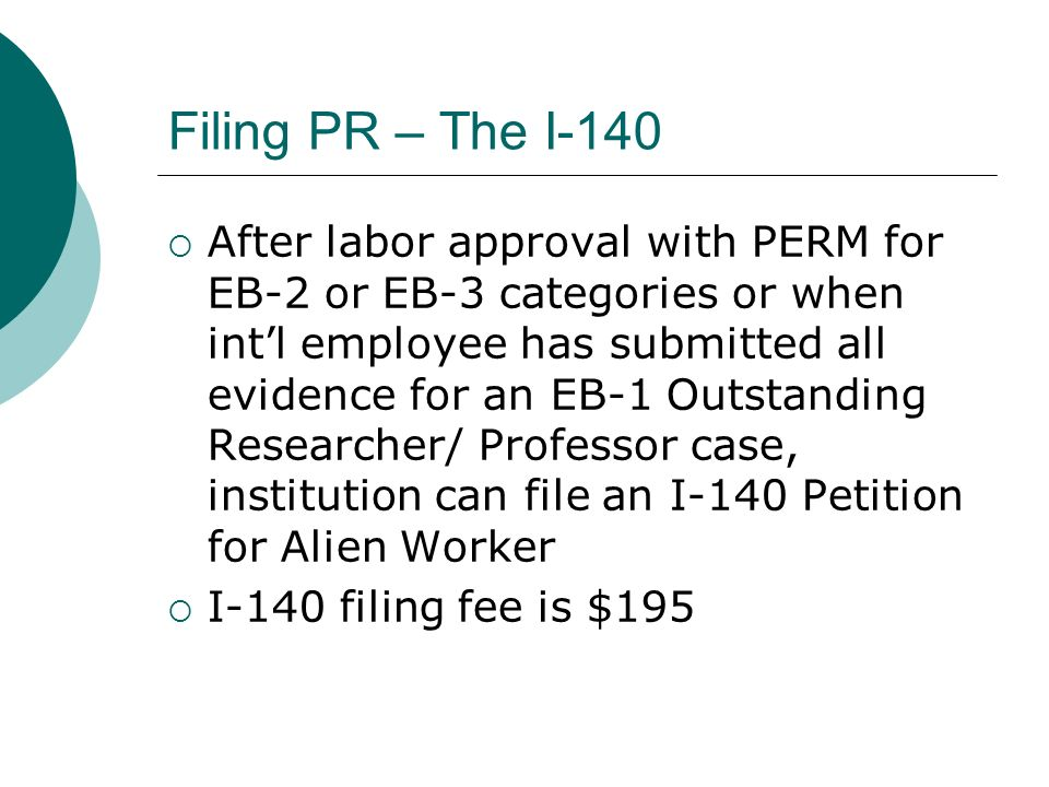 Other steps for PR For those employees who are getting their PR in the U.S., they must file the I-485 Application to Register Permanent Residence or Adjust Status and supporting documents UM does not process the I-485 or other forms for employees nor pay for the filing fees, though we will submit the forms (such as with concurrent filing)