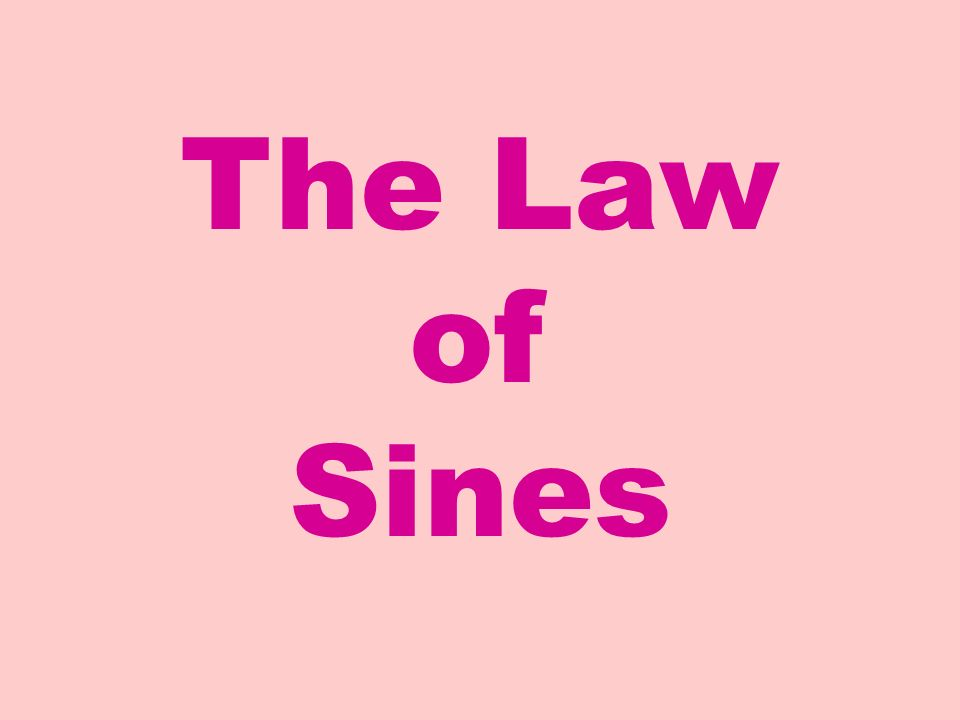 The Law of Sines