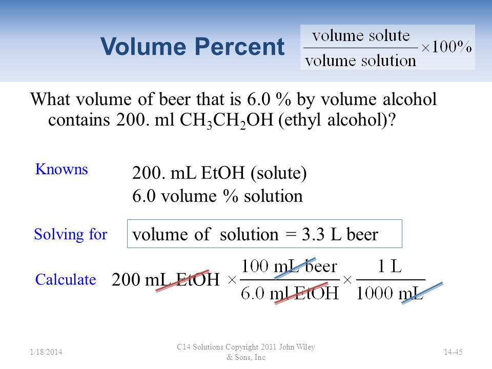 Mass-Volume Percent Normal saline is a 0.90 m/v % NaCl solution. What mass of sodium chloride is needed to make 50. mL of normal saline? C14 Solutions
