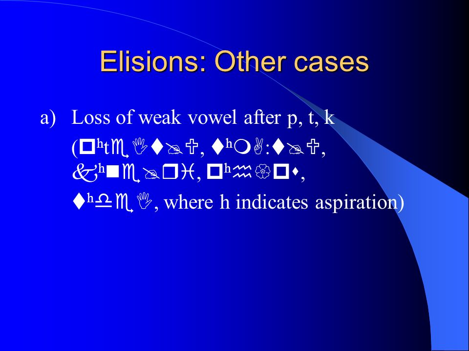 Elisions: Other cases a) Loss of weak vowel after p, t, k ( h t, h :, h, h, h, where h indicates aspiration)
