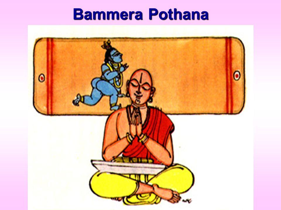 Bammera Pothana