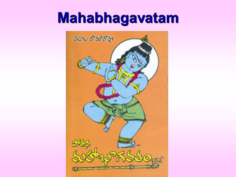 Mahabhagavatam