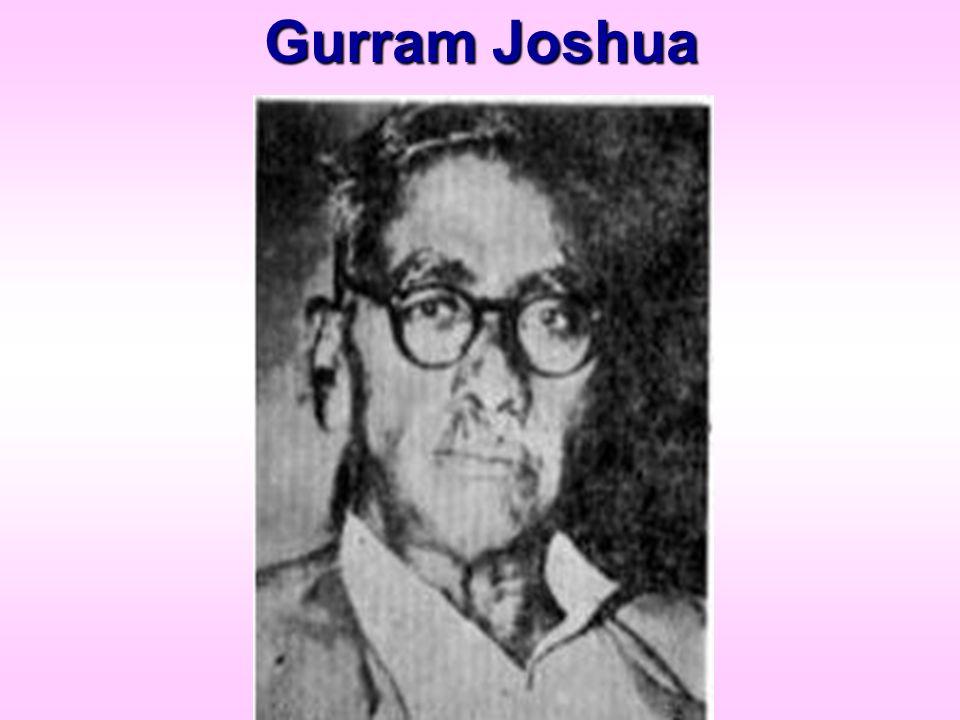 Gurram Joshua
