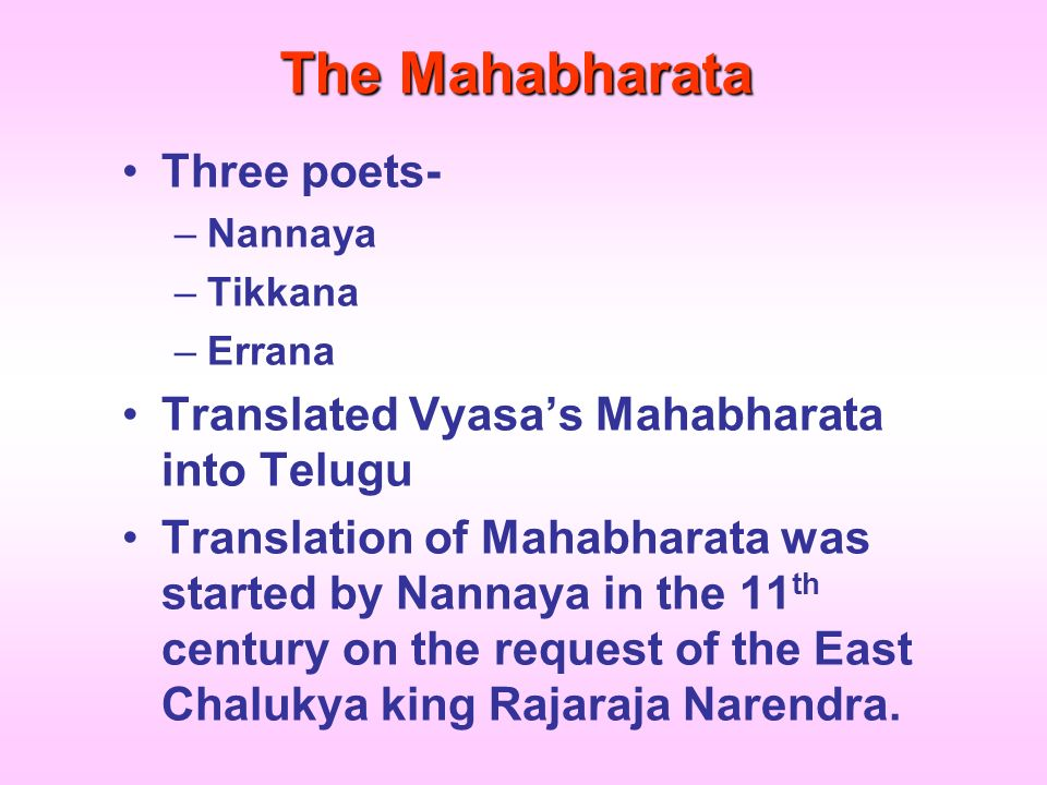 Some good; some bad The 17 th and 18 th century are referred as Degeneration Age in Telugu literature, mainly because most kavyas were imitative of old ones.