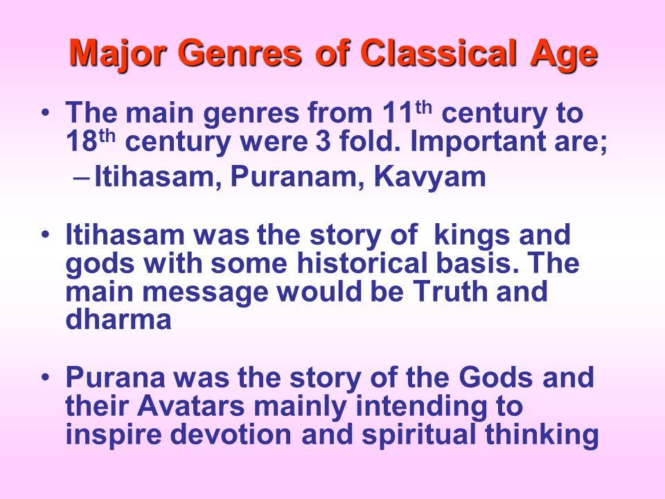 Musical Literature: Annamayya Padakavita is the first musical literature.