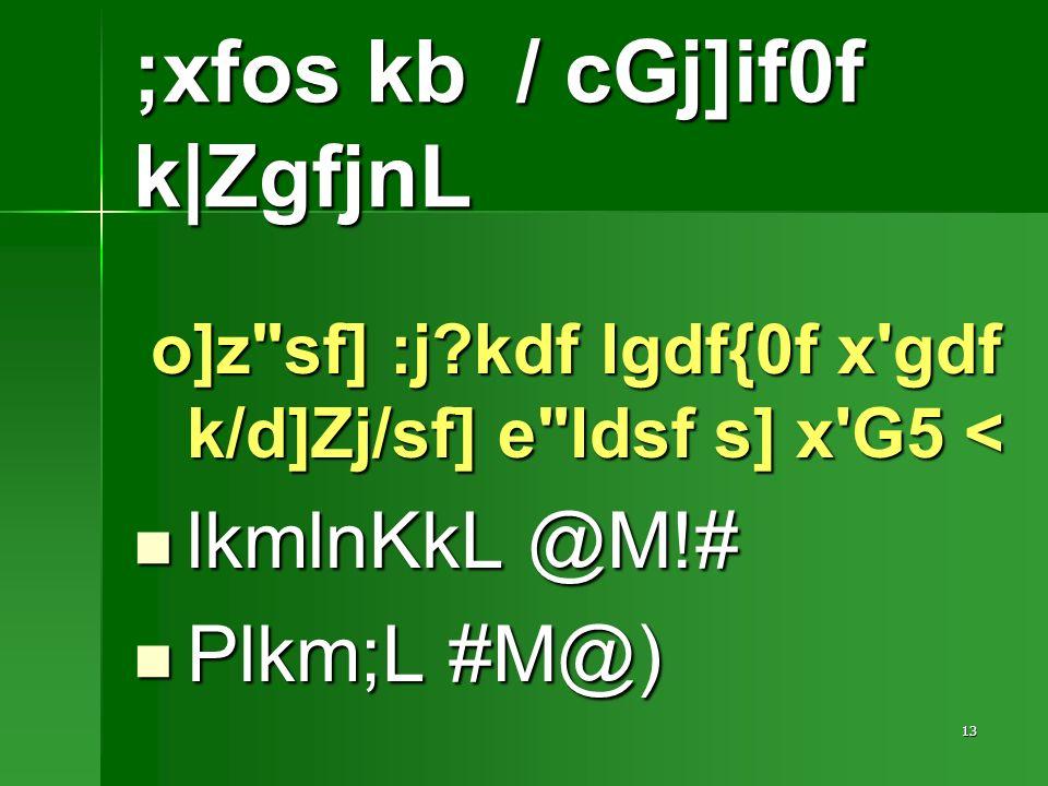 13 o]z sf] :j kdf lgdf{0f x gdf k/d]Zj/sf] e ldsf s] x G5 < o]z sf] :j kdf lgdf{0f x gdf k/d]Zj/sf] e ldsf s] x G5 < lkmlnKkL @M!# lkmlnKkL @M!# Plkm;L #M@) Plkm;L #M@) ;xfos kb / cGj]if0f k|ZgfjnL