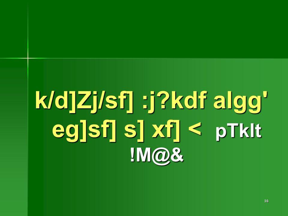 16 k/d]Zj/sf] :j kdf algg eg]sf] s] xf] < pTklt !M@&