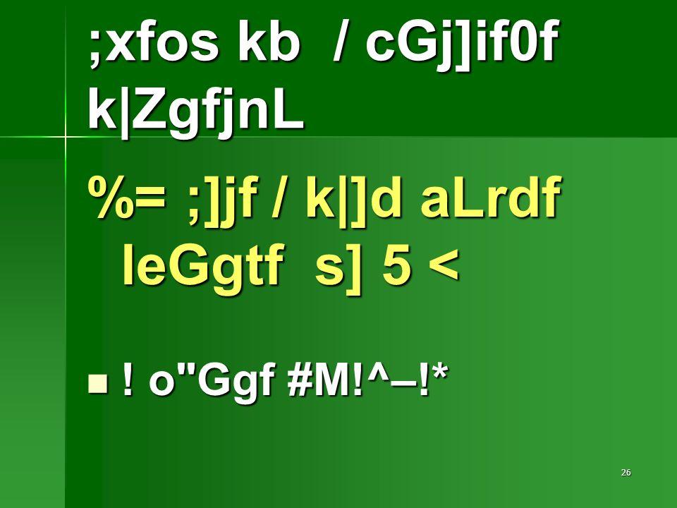26 %= ;]jf / k|]d aLrdf leGgtf s] 5 < ! o Ggf #M!^–!* ! o Ggf #M!^–!* ;xfos kb / cGj]if0f k|ZgfjnL