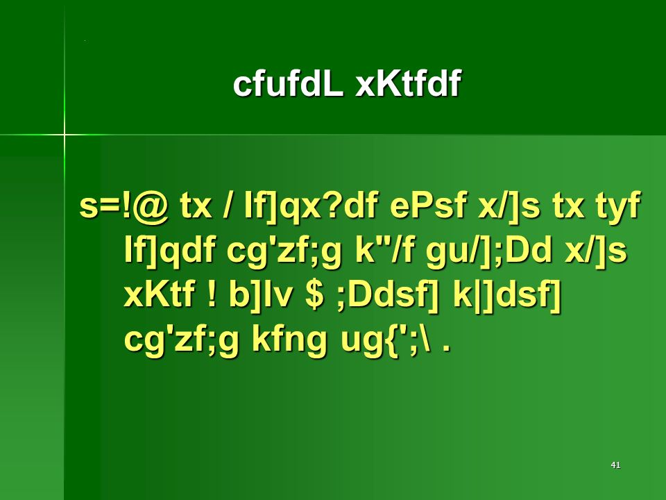 41. s=!@ tx / If]qx df ePsf x/]s tx tyf If]qdf cg zf;g k /f gu/];Dd x/]s xKtf .
