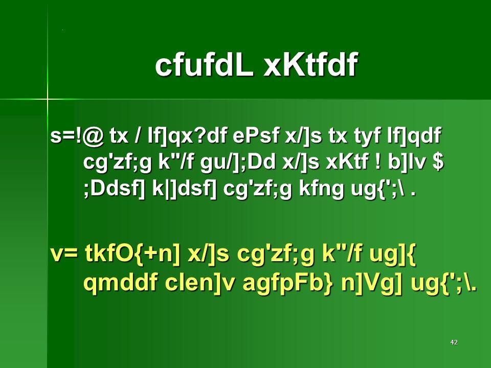 42. s=!@ tx / If]qx df ePsf x/]s tx tyf If]qdf cg zf;g k /f gu/];Dd x/]s xKtf .
