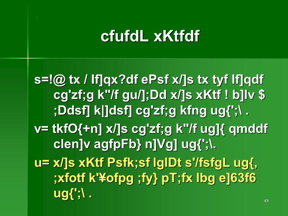 43. s=!@ tx / If]qx df ePsf x/]s tx tyf If]qdf cg zf;g k /f gu/];Dd x/]s xKtf .