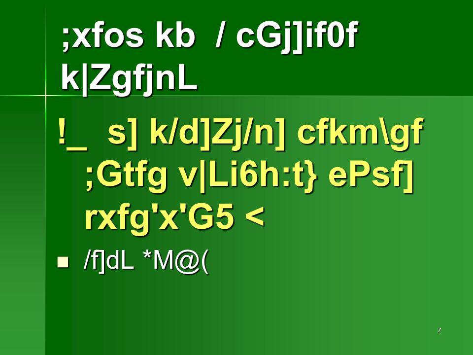 7 !_ s] k/d]Zj/n] cfkm\gf ;Gtfg v|Li6h:t} ePsf] rxfg x G5 < /f]dL *M@( /f]dL *M@( ;xfos kb / cGj]if0f k|ZgfjnL