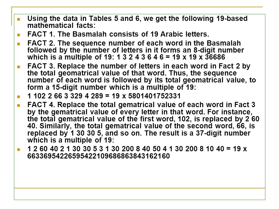 Using the data in Tables 5 and 6, we get the following 19-based mathematical facts: FACT 1. The Basmalah consists of 19 Arabic letters. FACT 2. The se