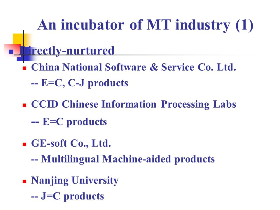 An incubator of MT industry (1) Directly-nurtured China National Software & Service Co. Ltd. -- E=C, C-J products CCID Chinese Information Processing