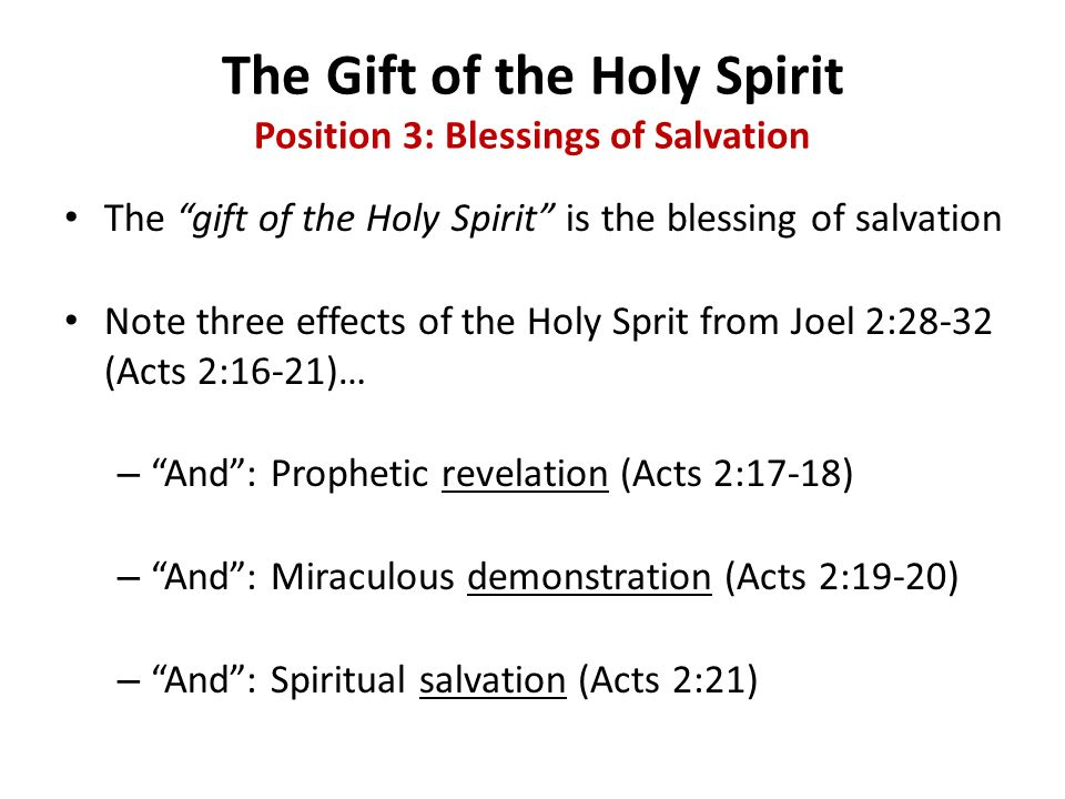 The Gift of the Holy Spirit Position 3: Blessings of Salvation The gift of the Holy Spirit is the blessing of salvation Note three effects of the Holy