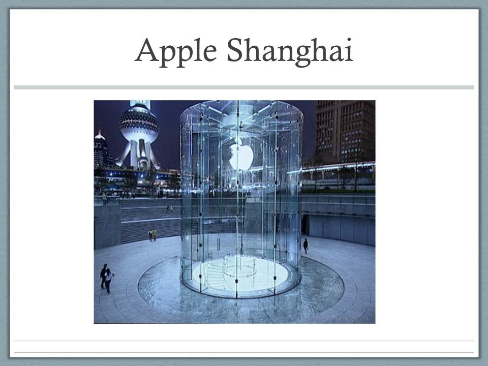 Apple Shanghai