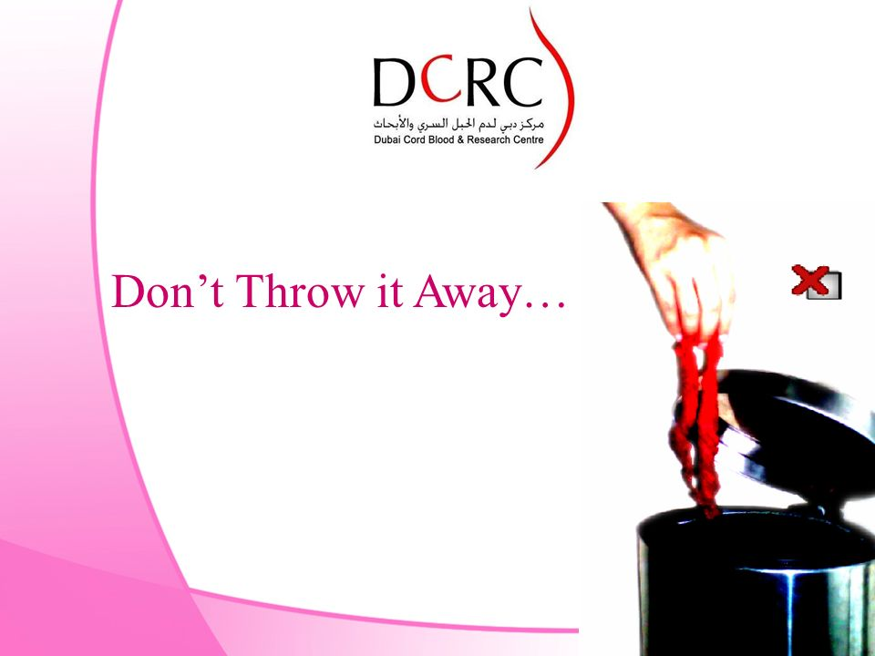 Dont Throw it Away…