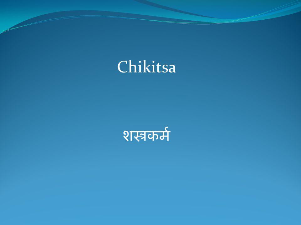 Chikitsa
