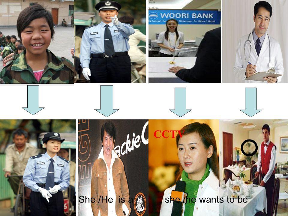 CCTV She /He is a, she /he wants to be.
