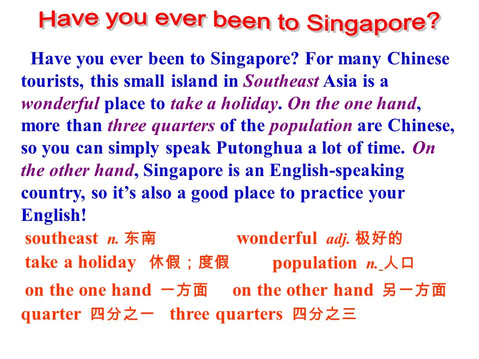 Read the first sentence of each paragraph.Guess: What does the writer talk about Singapore.